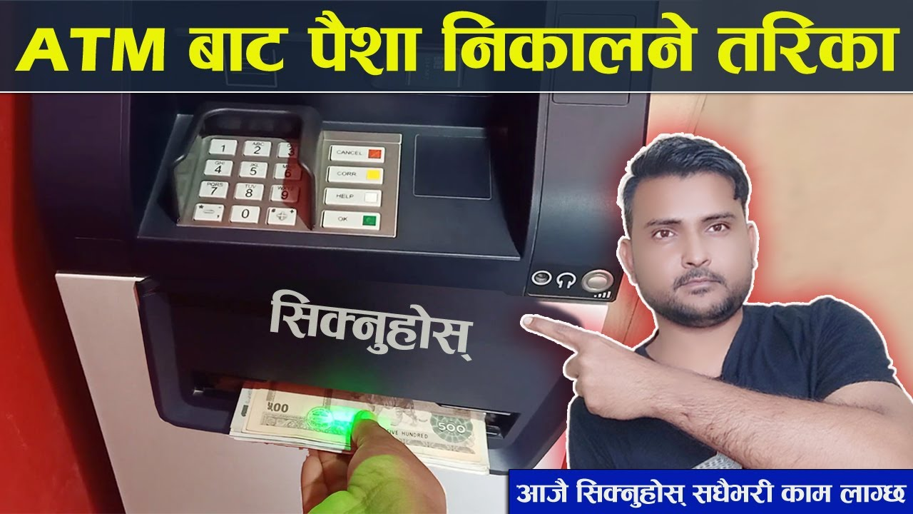 Download How To Use ATM Card First Time in ATM Machine? How To Withdraw Money From ATM In Nepal