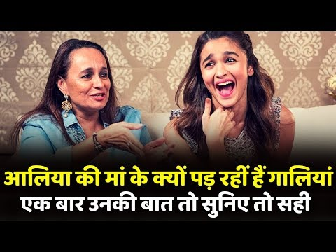 Alia Bhatt's Mother Soni Razdan Wants To Shift In Pakistan || She Have A Solid Reason Mp3