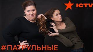 Драка пьяных женщин в баре. Как в Киеве девушки выясняют отношения — Патрульные