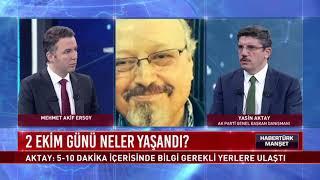 Cemal Kaşıkçı'ya ne oldu ? -AK Parti Genel Başkan Danışmanı Yasin Aktay