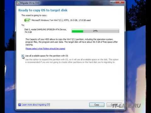 видео: Как перенести windows 7/8/10 на ssd диск