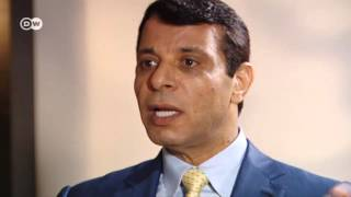 محمد دحلان في لقاء خاص مع DW عربية: التنسيق مع حماس لا يهدف لاحراج عباس