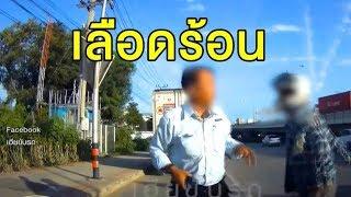 วอนแจ้งเบาะแส-จยย-เดือด-ควักมีดขู่-แทงลุงแท็กซี่-กลางวันแสกๆ-ก่อนหลบหนี