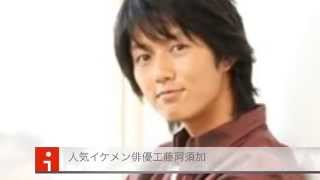 工藤阿須加はドラマにも多数出ていて、話題作のルーズベルトゲームにも...