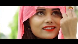 गौरी घूँघट खोल दे | Gori Ghunghat Khol De | Krishan Dayma | Aarohi Nara | New Haryanvi Song 2019