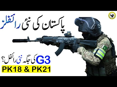 Pakistan Armed Forces Guns Replacement 2019-20 | Replacement Of G3 & Type 56 Rifle Of Pakistan Army