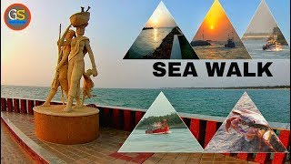 Malpe Sea Walkway Point | Udupi Beach Sea walk | Sea Walk | Beaches Of Karnataka