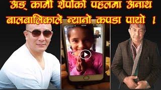 Ang Kami Sherpa live call with Til Bahadur Karki