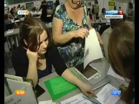 В Красноярском крае увеличилось число вакансий от работодателей