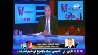بالفيديو.. مرتضى منصور مهاجما مدحت شلبي: «بلاش عبث وتهريج»