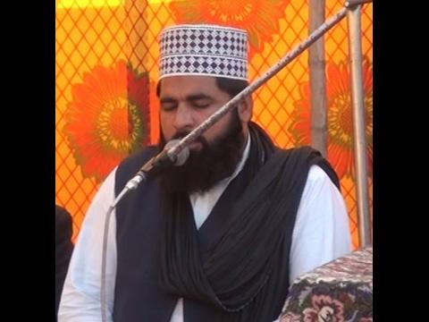 Qari Mujahid Hussain Sikandari at Village Achhi Masjid Dec-2016 Millad Shareef