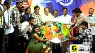 Nooram Naal Audio Launch