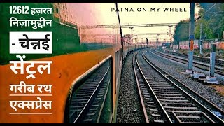 12612 Nizamuddin-Chennai Garib Rath Express led by 30262 Lallaguda WAP-7 overtakes 12626 TVC Kerala