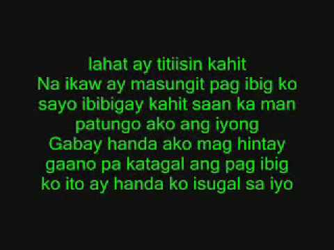 Sino Ba Naman Ako Lyrics (rap)