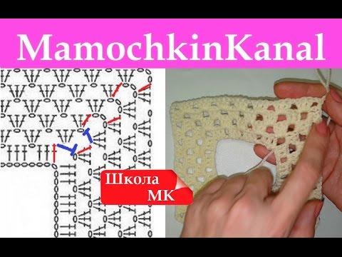 Платье зефирка крючком схема вязания фото 8
