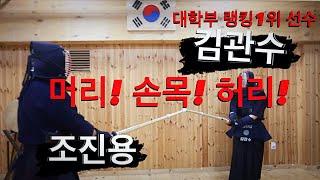 검도 선수 조진용 김관…