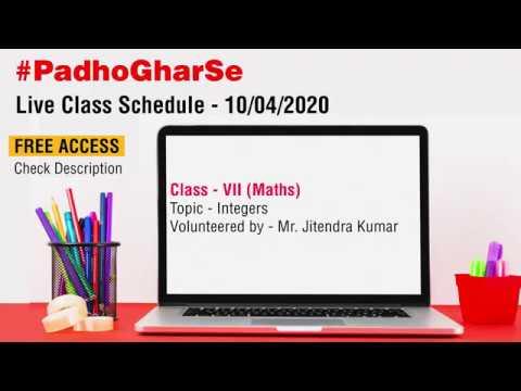 Class 7 Maths Chapter 1 | Integers - Part 4 | CBSE NCERT | S2S Classes