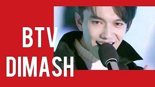 Димаш в Новогоднюю ночь на Пекинском телевидении Dimash in New Year Eve on BTV