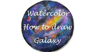 How to Draw Galaxy Watercolor | Как нарисовать космос акварелью(Here is a time lapse video on How To Draw Galaxy Watercolor. Это видео о том, как рисовать космос акварелью поэтапно. VK http://vk.com/solonalena..., 2015-12-13T17:46:55.000Z)