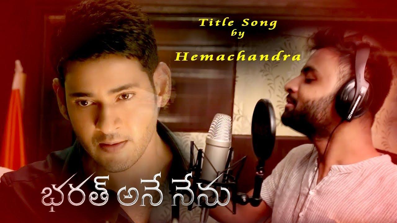 bharat ane nenu audio songs mp3