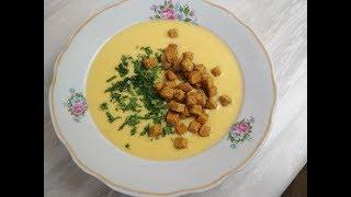 Очень Вкусный Овощной Суп-Пюре с Курицей