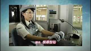 2008年10月から放送されたドラマ。 (本動画は谷澤恵里香を中心に編集し...