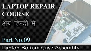 Laptop Repairing Course in Hindi part- 09