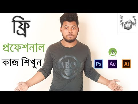 udemy free/paid courses tutorial-Bangla learn almost everything