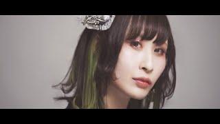 嘘とカメレオン「モノノケ・イン・ザ・フィクション」MV (TVアニメ「虚構推理」オープニングテーマ)