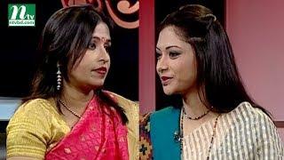 Shuvo Shondha | Juena Shabnam | Nuzhat Sowm | EP 4986 | Talk Show