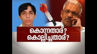 Shukkoor murder:P Jayarajan and TV Rajesh charged with conspiracy to commit murder|News Hour11 -2-19