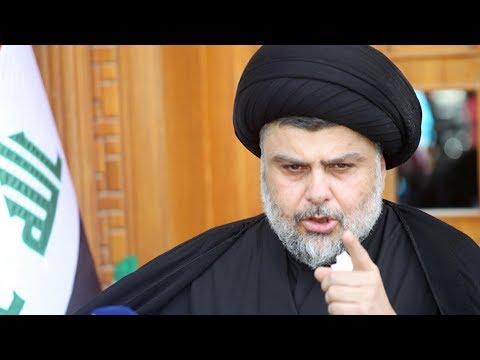 الصدر لست مع زج العراق في الصراع الأمريكي الإيراني  - نشر قبل 3 ساعة