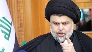الصدر لست مع زج العراق في الصراع الأمريكي الإيراني
