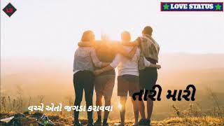 Kem Marathi tu na bole status jignesh kaviraj new status 2019 new status
