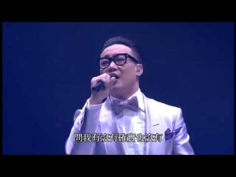 陳奕迅 - 最佳損友 live - YouTube