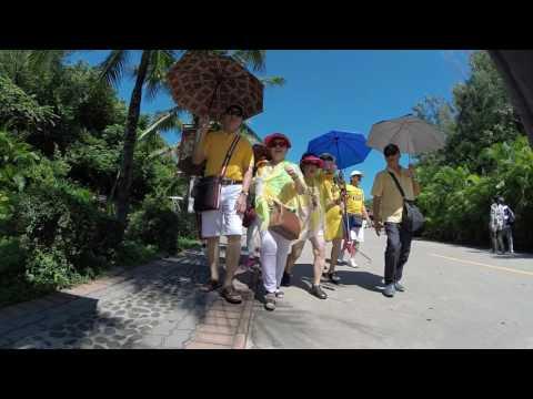 2016海南島之旅(二) / Trip to Hainan Island (2016) - Part 2
