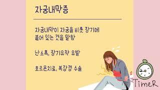 강서미즈메디병원 산부인과/ 미혼여성 클리닉/ 강서구 미…