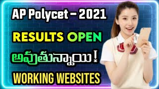 AP Polycet Results Out Now | Check Your Ap polycet Results| Working Websites for Ap Polycet Results