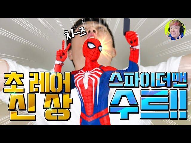 핫토이 스파이더맨 어드벤스드 수트 피규어 Hot toys Spider-man Advanced Suit - 겜브링(GGAMBRING)