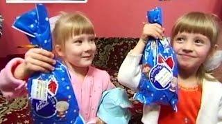 Дети-сироты в детских домах и интернатах Донецкой области получили подарки Рината Ахметова(Видео телеканала