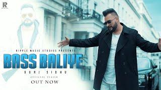 GURJ SIDHU | BASS BALIYE | TEASER | RIPPLE MUSIC | LATEST PUNAJBI SONGS 2019