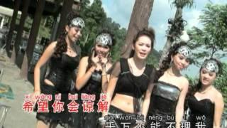 对不起全是我的错    演唱:陈雪婷 Liana Tan         拍摄/制作:郑桠铧
