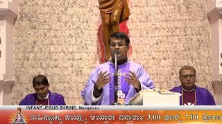 Ash Wednesday Mass I ಸಿಂಜಿಚ್ಯಾ ಬುದ್ವಾರಾಚೆಂ ಮೀಸ್  on 14th February 2018