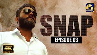 Snap ll Episode 03 || ස්නැප් II 06th February 2021 Thumbnail
