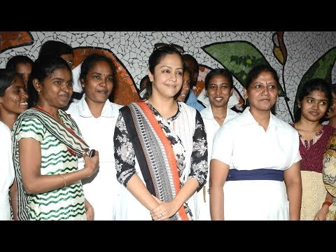 Mani Ratnam and Jyotika at Mahesh Memorial Trust Event