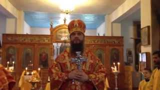 Проповедь Епископа Савватия