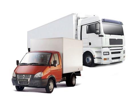 Сдам грузовик +в аренду без водителя