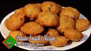 Potato Snacks Recipe || আলুর স্ন্যাক্স || How to make Potato Snacks | Potato Recipe