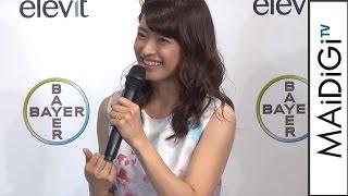 乙葉、夫・藤井隆&娘の創作ダンスに感激 「エレビット」PR イベント2 乙葉 検索動画 25