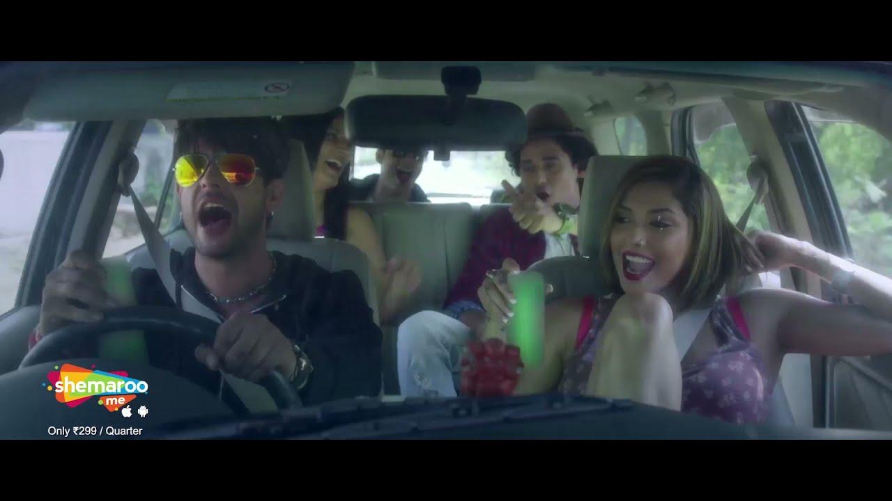 X Zone Promo | Premiere On ShemarooMe